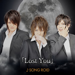 Lost You